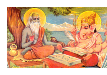 Ganesh-21